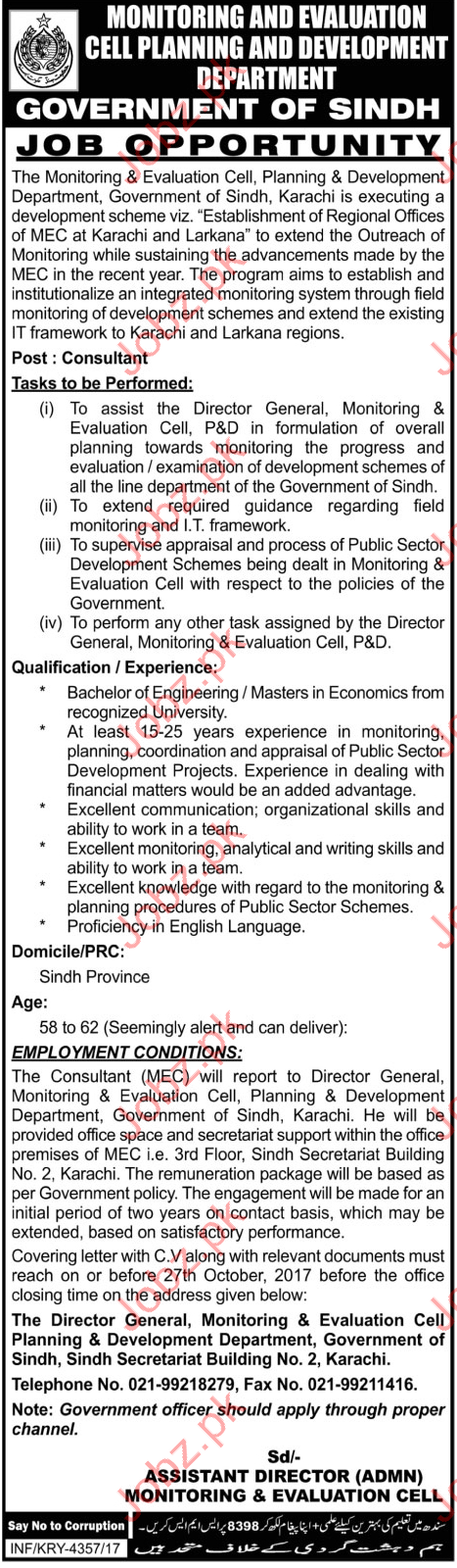 Monitoring & Evaluation Cell Planning & Development Jobs