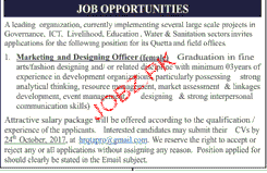 Marketing and Designing Officers Job Opportunity