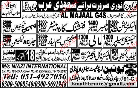 Electricians, Plumbers, Electrical Engineers Wanted