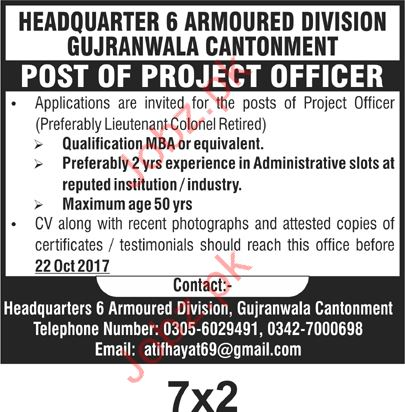 Headquarter 6 Armoured Division Gujranwala Cantt Jobs