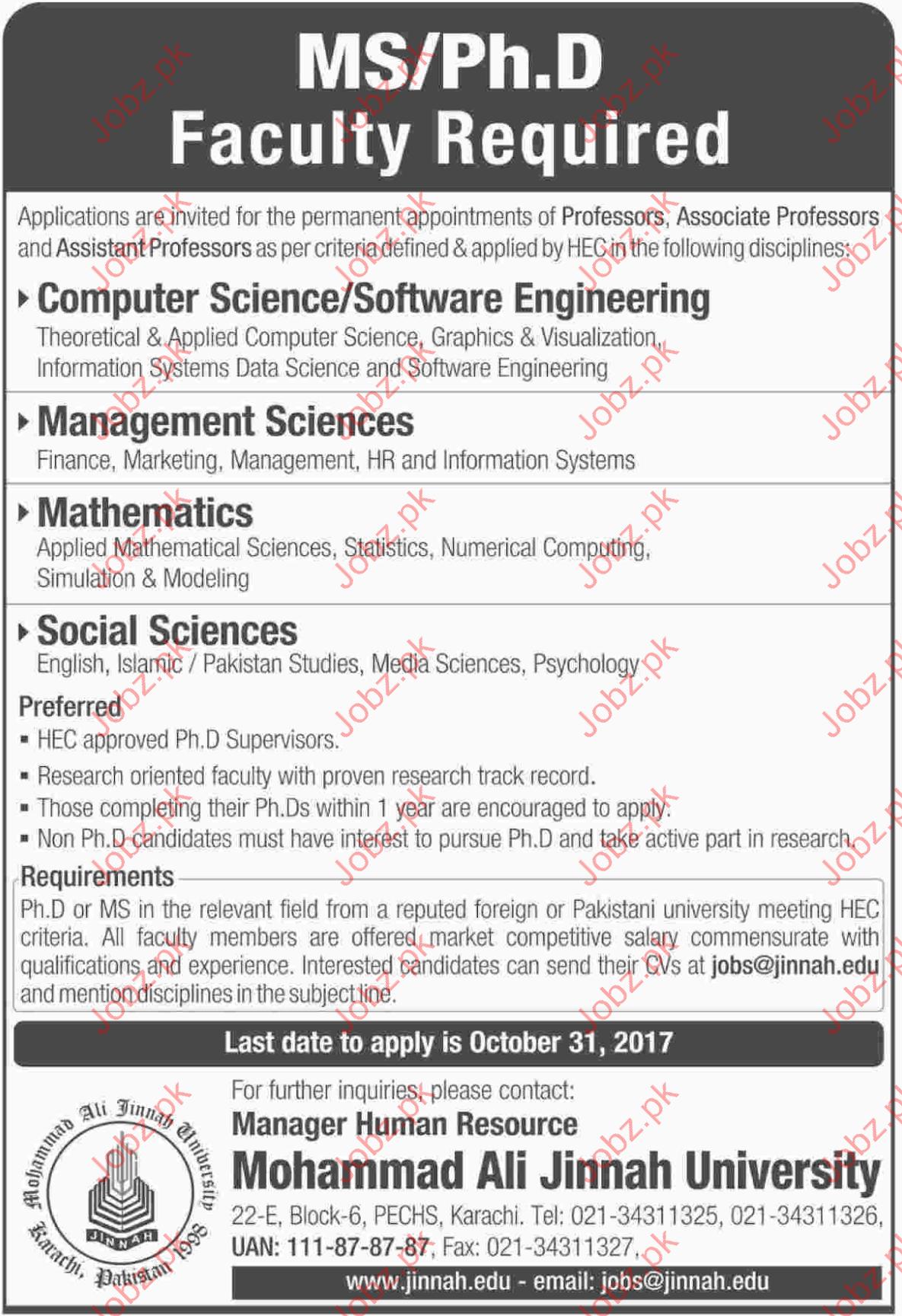 Mohammad Ali Jinnah University MAJU wanted