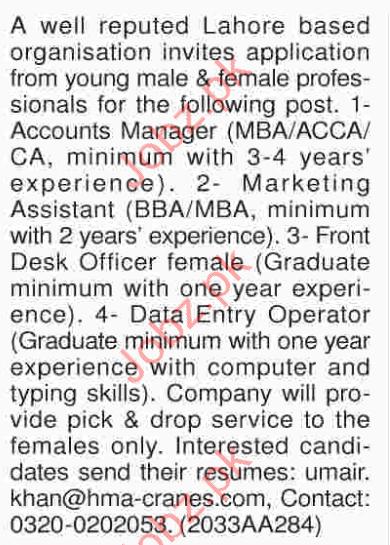 Male & Female Career Opportunity 2017