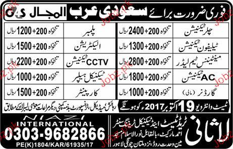 Chiller Technicians, Telephone Technicians Job Opportunity
