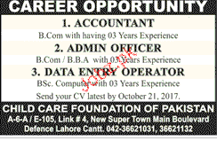 Admin Officers, Accountant Job Opportunity