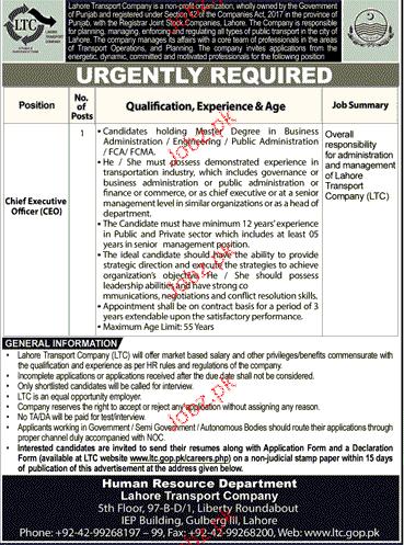 Lahore Transport Company LTC Jobs
