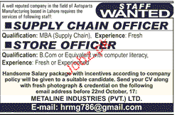 Supply Chain Officers and Store Officers Job Opportunity