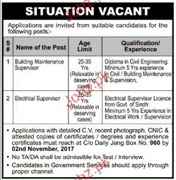 Building Maintenance Supervisors Job Opportunity