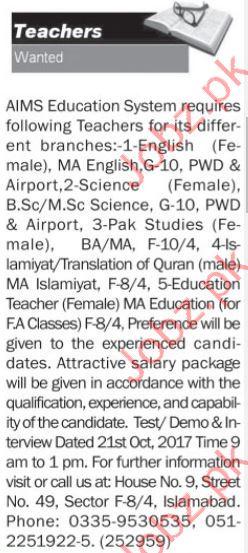 Teachers Jobs in Islamabad 2017