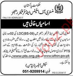 SAFRON Jobs Ministry of States and Frontier Regions 2017