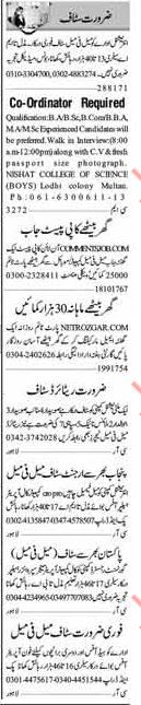 Coordinator & Office Staff Jobs