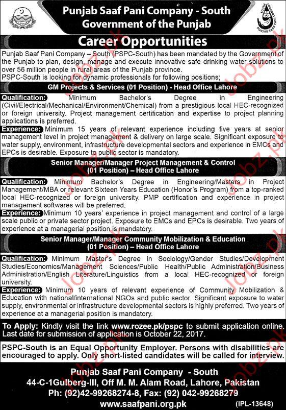 PSPC Jobs Punjab Saaf Paani Govt of Punjab