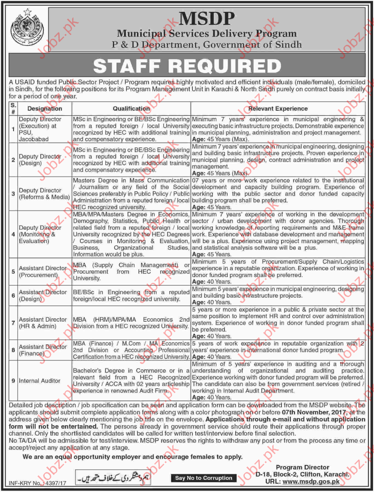 Municipal Services Delivery Program MSDP jobs 2017