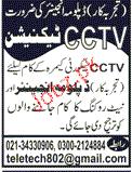 CCTV Technicians Job Opportunity