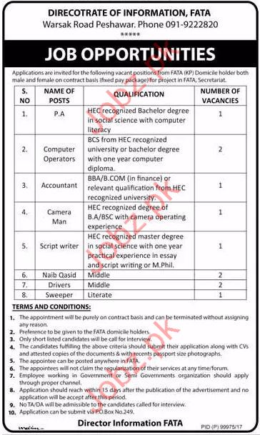 Office Management jobs 2017