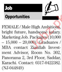 Marketing Job Opportunities In Karachi, Sindh