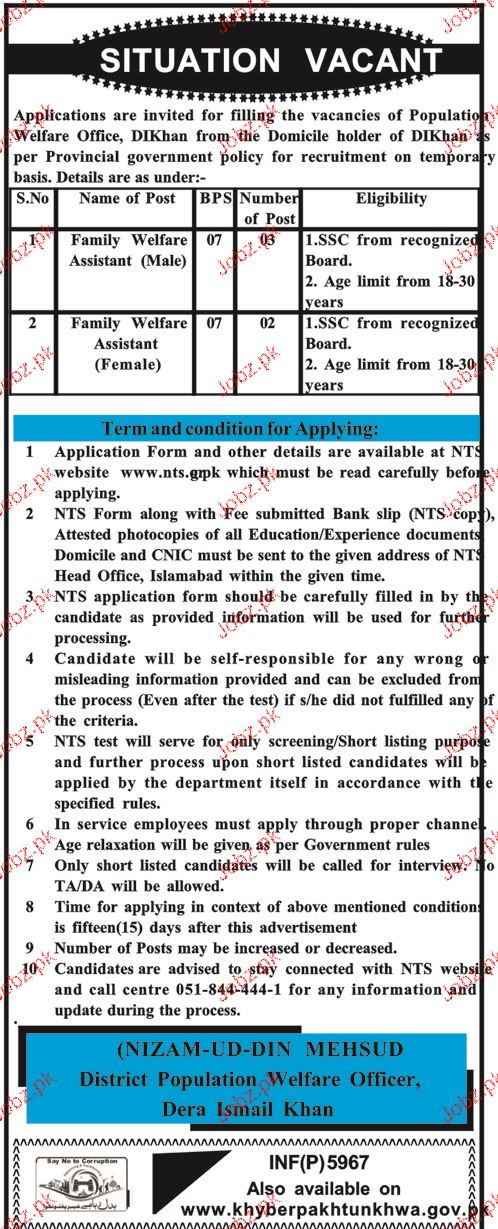 Population Welfare Department NTS Jobs