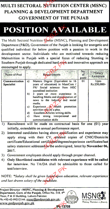 Planning & Development Department Jobs
