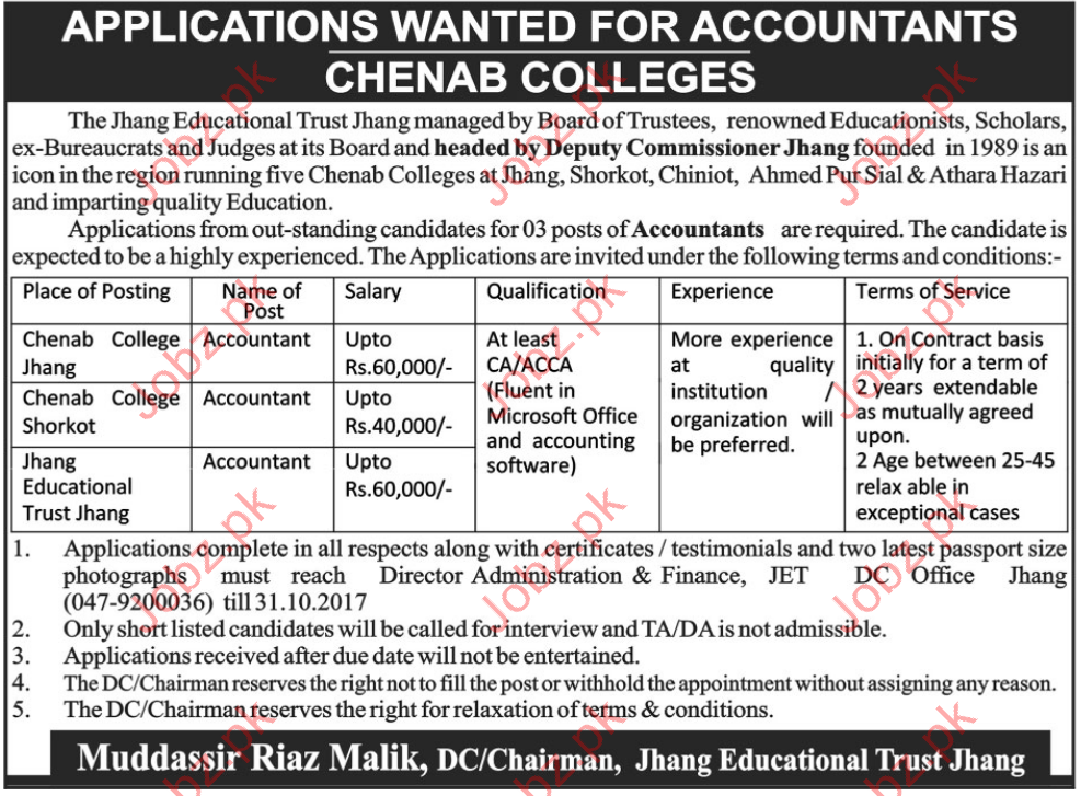 Chenab College Jobs Opportunity  2017