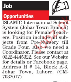 Female Teacher Jobs Opportunity Lahore 2017