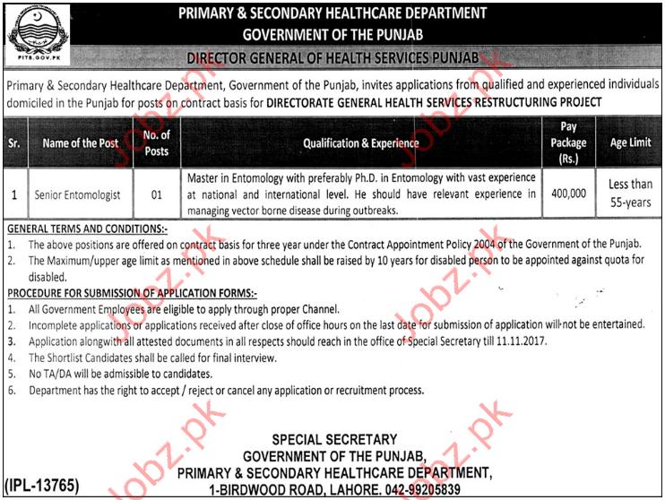 PSHD Jobs 2017 Primary & Secondary Healthcare Department