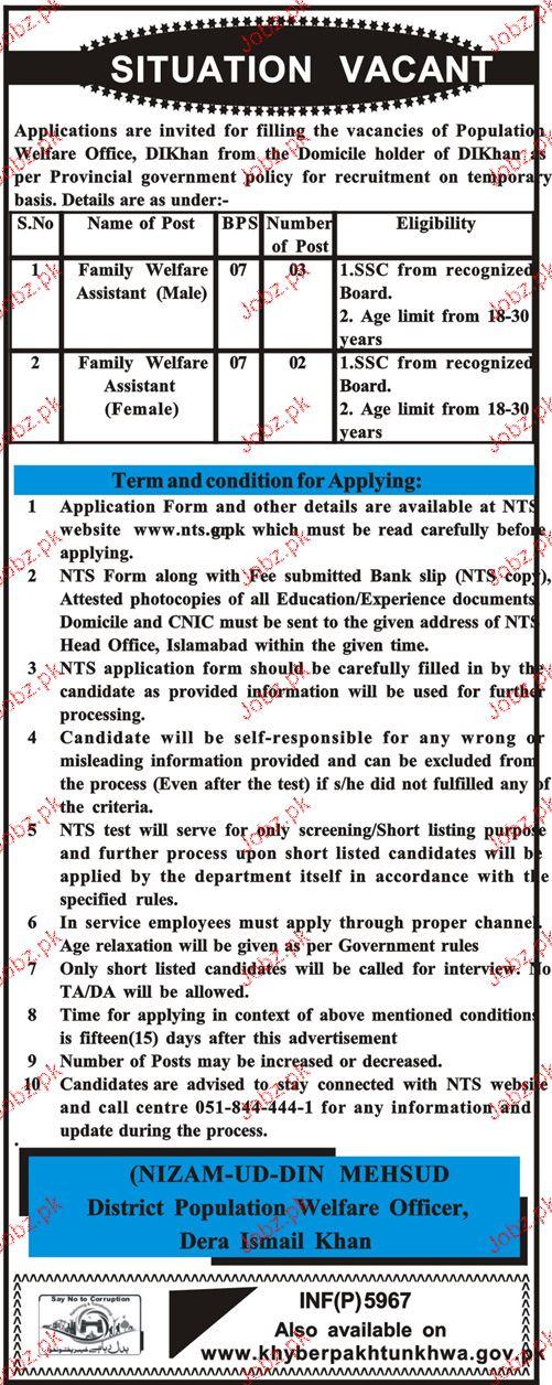 Population Welfare Department NTS Jobs
