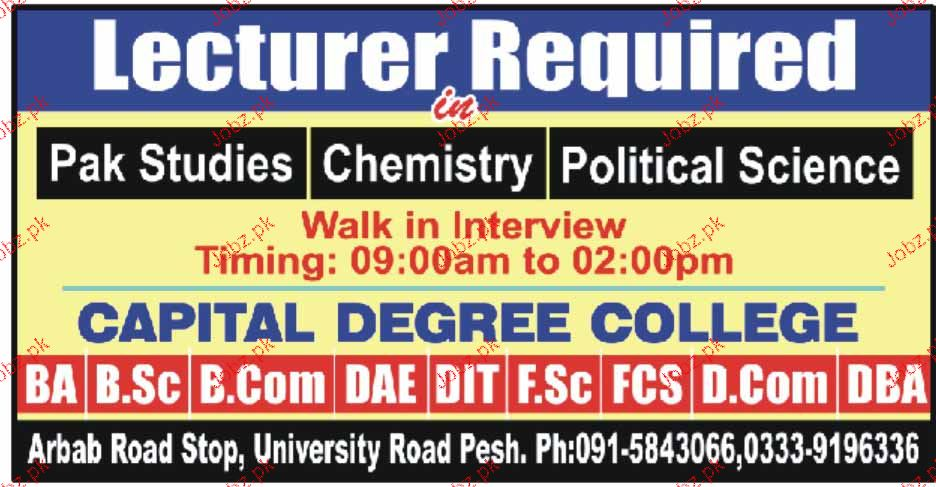 Capital Degree College Jobs