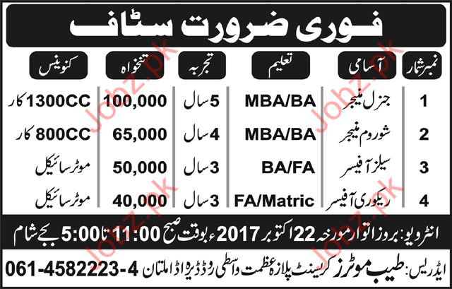 Tayyab Motors Motors Jobs in Multan 2017