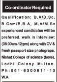 Coordinator Jobs Opportunity 2017 Multan
