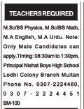 Teaching Job Opportunity Multan