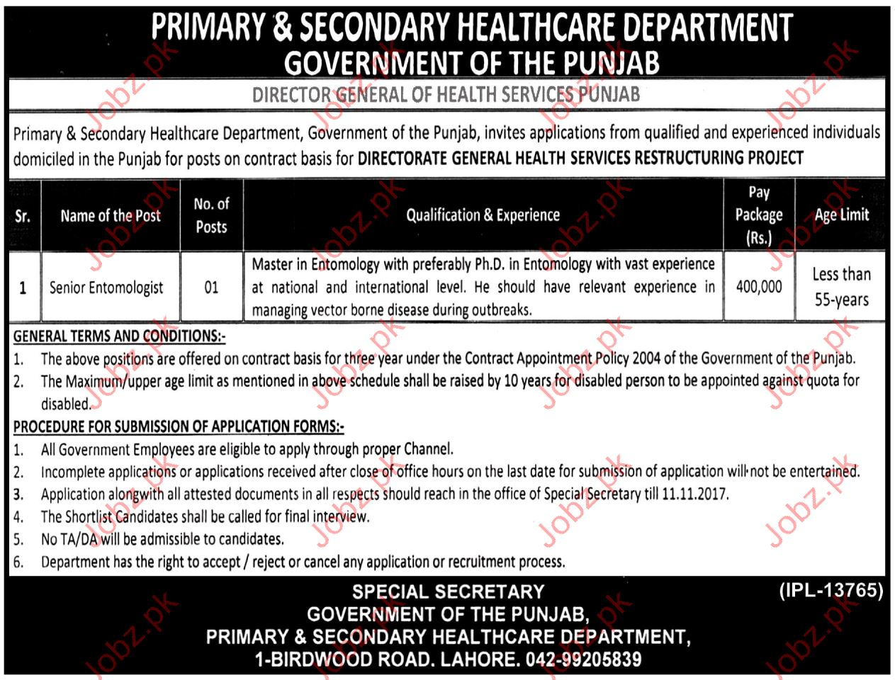 Primary & Secondary Healthcare Department Jobs Punjab