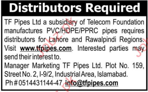 Distributors Required Islamabad