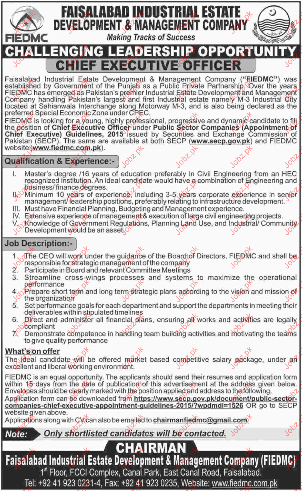 Faisalabad Industrial Estate FIEMDC Jobs Opportunity