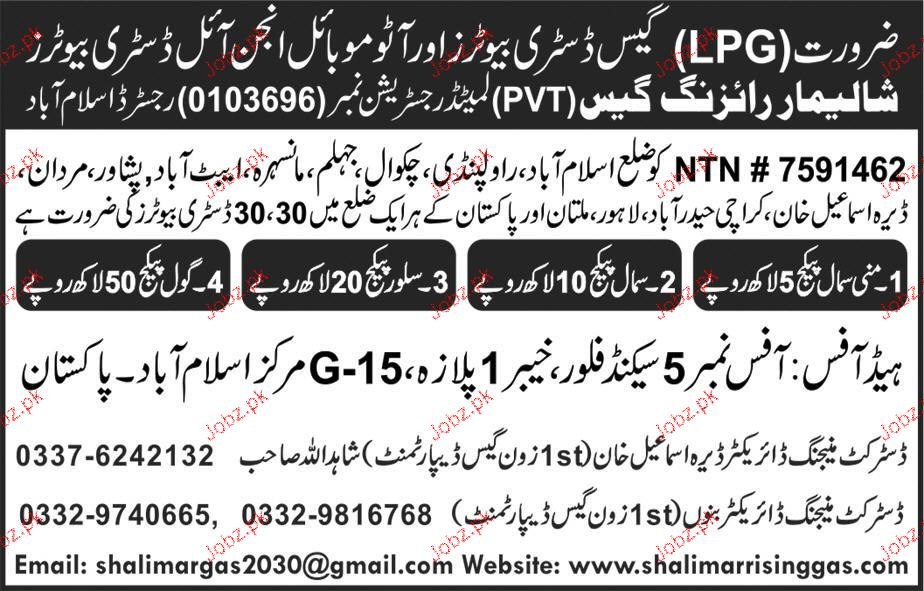 LPG Gas Distributors Jobs 2019 Job Advertisement Pakistan