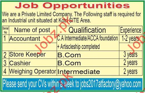 Accountant jobs opportunity hyderabad 2017 2018 jobs for Cashier jobs hyderabad nimes