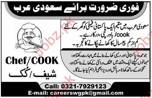 Cook Required For Saudi Arabia