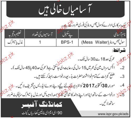 Pakistan Army 90 EME Battalion Kharian Cantt Jobs