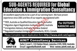 Sub Agents Job Opportunity