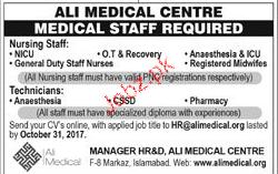 Ali Medical Centre Jobs
