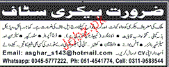 Accountant, Salesmen, Computer Operators Wanted