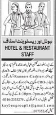 Hotel & Restaurant Staff Jobs in Karachi