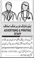 Advertising & Printing Staff Jobs