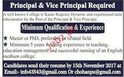 Principal and Vice Principal Job Opportunity