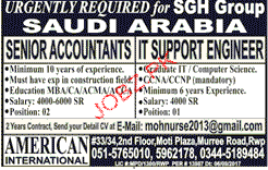 Senior Accountant and IT Support Engineers Wanted