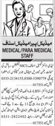 Medical & Para Medical Staff Jobs Opportunity