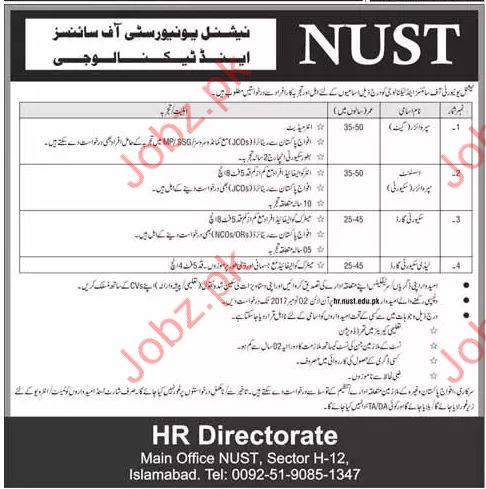 NUST Jobs 2017 National University of Sciences & Technology