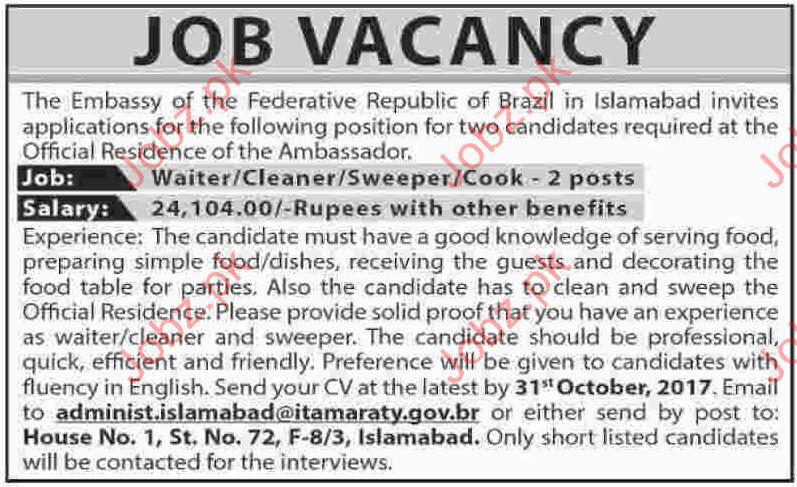 Brazil Embassy wanted Staff 2019 Job Advertisement Pakistan