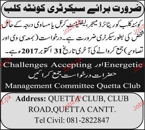Club Secretary  Job Opportunity