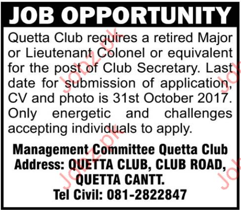 Club Secretary Required In Quetta Cantt