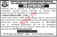 WAPDA Employees Cooperative Housing Limited Jobs