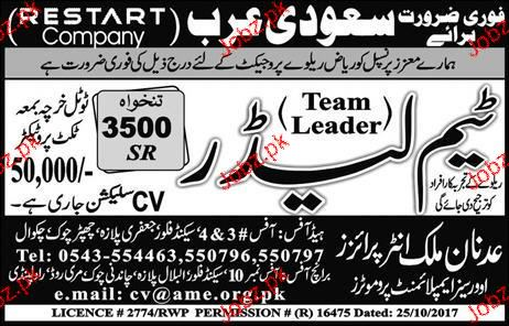 Team Leaders  Job Opportunity